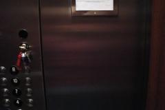 Elevator After